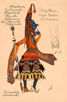 Alexandre Golovine (1863-1930). L'Oiseau de Feu, Costume design for Kostcheï's Servants, undated. Watercolor and ink. b *2004MT-73. Bequest of the Bayard Kilgour Estate, 2001.