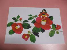 永田萌 Illustrations, Watercolor, Pen And Wash, Watercolor Painting, Illustration, Watercolour, Watercolors, Watercolour Paintings, Illustrators