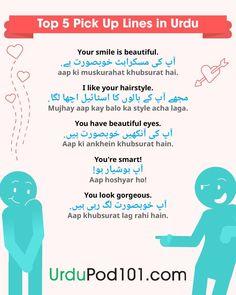 Top 5 pick up lines in Urdu
