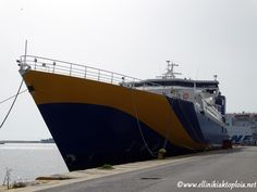 Dimitriopelagos Προχωράνε οι εργασίες στο Superrunner της Golden star ferries!