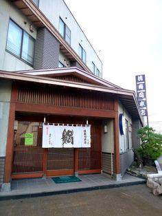 清寿司 本店 (ニセコ町その他/寿司)★★★☆☆3.12 ■予算(昼):¥2,000~¥2,999