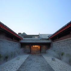 Misty entrance.  atelier FCJZ: king's joy restaurant, beijing