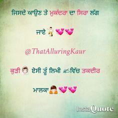 The 1189 Best Punjabi Quotes Images On Pinterest In 2019 Punjabi