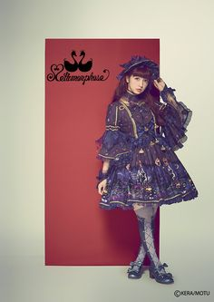 ! 2015.09.11 NEW Witch in the Forest Princess Sleeve Dress - metamorphose temps de fille