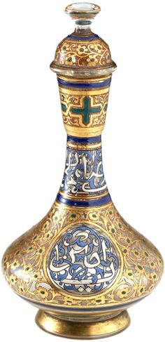 c.1880 Lobmeyr Islamic Enamelled Glass Scent Perfume Bottle, Signed & Inscribed With Motto