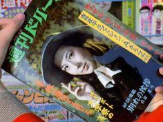 雑居時代 夏代の映った雑誌を見つける冬子とデコ