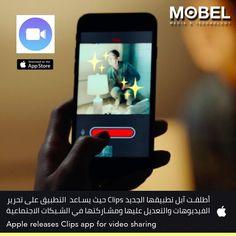#Apple releases Clips #app for video sharing #iOS http://apple.co/2oZBi4s | #MOBEL . . _______________ . #Android #iOS #Apple #Samsung #APK  #App #Bahrain #Programming #mobelmedia #developer . . For More Apps & Info Follow Us: #Instagram & #Twitter @mobelmedia . Web: mobelmedia.com