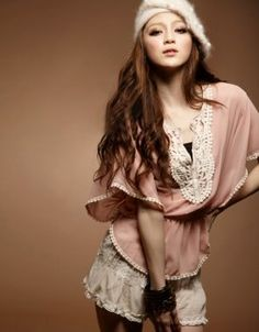 Find Offer Listings on Korean Blouse from Large Database of ...