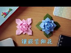 [Hello Malinda] Origami Tutorial: Rose Blooming Hydrangea (Shuzo Fujimoto)|【折纸教程】镶嵌紫阳花(藤本修三) - YouTube