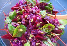 Χριστουγεννιάτικη Σουηδική σαλάτα με κόκκινο λάχανο. Υγιεινή, θρεπτική, γιορτινή και απολαυστική! I Am Awesome, Cabbage, Vegetables, Food, Koken, Meal, Vegetable Recipes, Hoods, Collard Greens