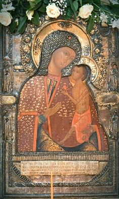 """Богоматерь О Всепетая мати / Icon of the Virgin called the """"O All-Hymned"""" (Type: ELEOUSA) Inscribed on the icon, in Slavonic, are the words of Kontakion 13 from the Akathist: O All-hymned Mother who didst bear the Word holiest of all the Saints, accept this our offering, and deliver us from all offense, and redeem from future torment those who cry in unison to thee: Alleluia. This icon is a version of one older Arab icon."""