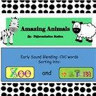 Free!!!  Amazing Animals!  Students will use early learning decoding skills to read CVC words.