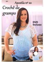 Apostila Crochê de grampo nº 20 + DVD