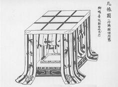 Heian era bed