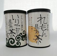 【キョウワフーズ株式会社】  ひろしま瀬戸内 れもん昆布茶(50g) 500円(税別) / ひろしま瀬戸内 いりこだし昆布茶(50g) 500円(税別) 《瀬戸内の果物・柑橘(飲み物)》 #Setouchi #Setouchi_brand_g_drink