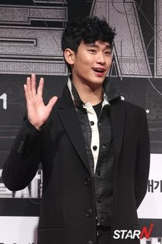 "awesome Kim Soo Hyun on the VIP premiere of ""technicians"" -The Technicians (16.12.2014)"