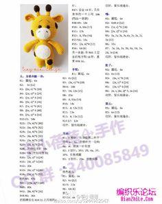 Amigurumi Mesh Toy Ballon Lu Monkey Making Handmade Doll Amigurumi Free Pattern, Crochet Bunny Pattern, Crochet Animal Patterns, Crochet Patterns Amigurumi, Crochet Dolls, Crochet Disney, Diy Crochet, Crochet Baby, Handmade Soft Toys