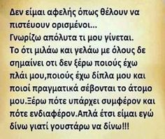 Greek Quotes, Life Is Like, Picture Quotes, Health Tips, Meant To Be, Life Quotes, Inspiration, Collage Vintage, Quotes About Life