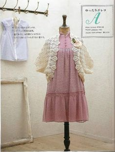 Crochet bolero pattern by LibraryPatterns