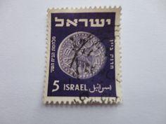 5 Israel Postage Stamp