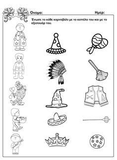 Mardi Gras, Diy For Kids, Kindergarten, Homeschool, Arts And Crafts, Printables, Exercise, Activities, Hat