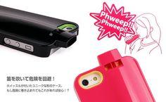 Hoo Whistle iPhone 5 Case