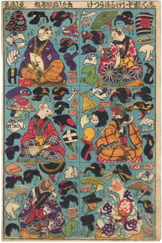 Por Utagawa Yoshifuji a-k-a Ippōsai Japon Illustration, Japanese Illustration, Japanese Bobtail, Japanese Cat, Mises En Page Design Graphique, Japanese Monster, Japanese Drawings, Japanese Quilts, Japan Art