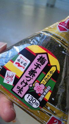 Konbini Onigiri (Packed Rice Ball at Convenience Store),  Flavored NAGATANIEN Umezboshi Chazuke, Japanese Snack
