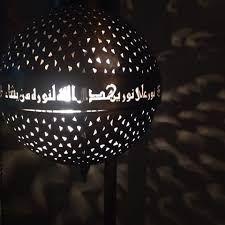 Image Result For نور على نور يهدي الله لنوره من يشاء