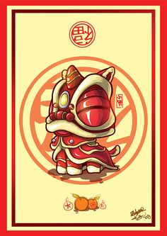 Little cute lion dance~~~~~~ on Behance Chinese Lion Dance, Chinese Art, Cute Dragon Drawing, Dance Logo, Cute Lion, Cute Dragons, Little Dragon, Oriental Design, Happy Chinese New Year