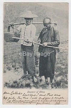 China - Two Chinese rural workers in the field c1910, Hong Kong.  ~~Cute note on the front of card. Mailed to London.