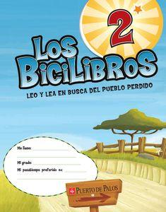 Bicilibros2 CAP 7 PAG 178 a 203, Primer Ciclo PP, Novedad 2013