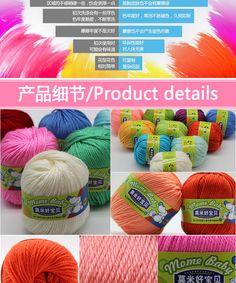 Таобао пряжа для вязания