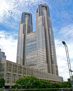 tokyo city hall japan complejo de edificios que contiene la sede del gobierno de