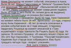 людмила мацегорова левченко - Разное инет | OK.RU