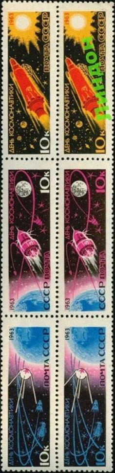 СССР 1963 космос День космонавтики