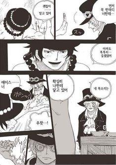 One piece sabo 20 One Piece Manga, Sabo One Piece, Watch One Piece, One Piece Drawing, One Piece Ship, One Piece Comic, One Piece Fanart, Manga Anime, One Piece Zeichnung