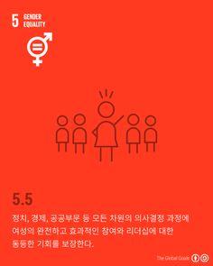 SDGs 세부목표 5.5는 정치, 경제, 공공부문에서 여성의 참여와 리더십 보장을 목표로 합니다. 1948년 채택된 세계인권선언(UDHR)은 모든 사람들은 직간접적으로 각국의 정치에 참여할 권리가 있다고 명시하였습니다. 베이징행동강령에 따르면, 남녀가 의사결정과정에 동등하게 참여하는 것은 사회 구성을 정확하게 반영하는 것이며, 민주주의의 공고화를 이끄는 방법이라고 하였습니다. 그리고 이를 위해 성비 균형과 같은 명확하고 투명한 기준을 확립해야 합니다. 하지만, 많은 국가에서 여성은 경제적인 의사결정 과정에서도 소외되고 있으며, 이는 재정, 상업 분야를 포함하고 있습니다. 또한, 여성 고용의 대부분은 임시직이나 계약직 형태라고 합니다. 유엔개발계획(UNDP)은 위의 분야에서 여성의 동등한 참여를 위한 정치적, 법적 개혁을 촉구하고 있으며, 갈등 완화와 평화 구축의 분야에서 여성의 리더십과 참여를 독려하고 있습니다…