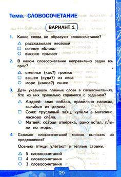 Таблица по информатике в печатной тетради 5 класс