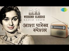 Weekend Classic Radio Show Old Hindi Movie Songs, Old Song Download, Asha Parekh, Old Singers, Tokyo, Singing, Romance, Classic, Youtube