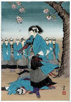 Japanese Artwork, Japanese Tattoo Art, Japanese Painting, Japanese Prints, Folklore Japonais, Art Japonais, Japon Illustration, Japanese Illustration, Samurai Artwork