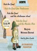 Audiobooks Are Not Cheating: Juvenile Fiction: Nate the Great by Marjorie Wienman Sharmat