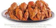 Οι κλασικές γεύσεις Ελληνικής Κουζίνας και όχι μόνο...Οι πιο νόστιμοι συνδυασμοί στο πιάτο σας! #papanero #oreaammoudia #ntelis #pelion #greekfood #greekkitchen