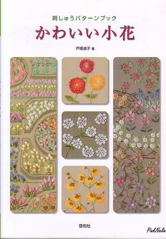 Cute Small Flowers Embroidery Japanese Craft Book by PinkNelie