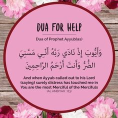 Dua (supplication) is one of the most excellent forms of worship in Islam, one of the deeds most beloved to Allah Duaa Islam, Islam Hadith, Islam Muslim, Allah Islam, Islam Quran, Alhamdulillah, Quran Surah, Allah God, Islamic Phrases