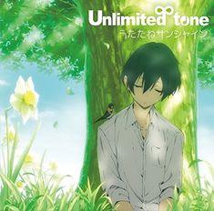 """関連CD◇『うたたねサンシャイン/Unlimited tone』2016年4月より放送のTVアニメ『田中くんはいつもけだるげ』のオープニング主題歌シングル。""""魅力的な声の重なり""""をコンセプトに結成された男声3人のヴォーカル・チーム、Unlimited toneが担当。"""