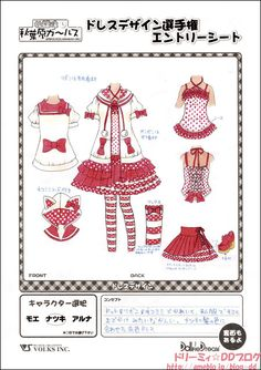 Lolita outfit with sailor jacket by mitsuki-chan, via Flickr