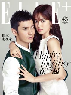 Chinese actor Huang Xiaoming and Korean actress Song Hye Kyo in Fendi on of ELLE China 2015 Jan issue cover (iPad version)