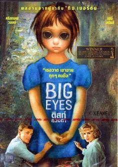 Big Eyes DVD (2014) Amy Adams, Tim Burton, Artist Margaret Keane Biopic