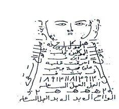 Free Pdf Books, Free Books Online, Books To Read Online, Free Ebooks, Islamic Library, Black Magic Book, Coran Islam, Quran Translation, Sayings